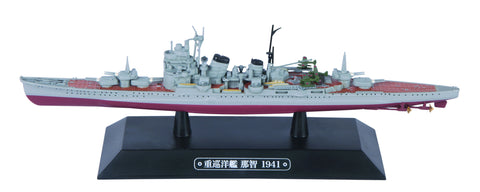 EMGC62 Japanese Heavy Cruiser Nachi 1941