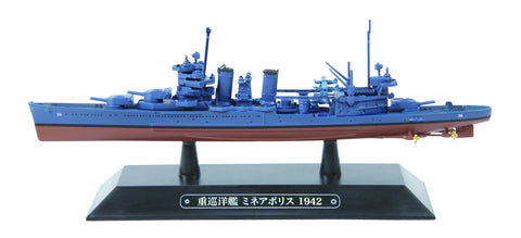 EMGC64CLAM American Heavy Cruiser Minneapolis (CA-36) 1942