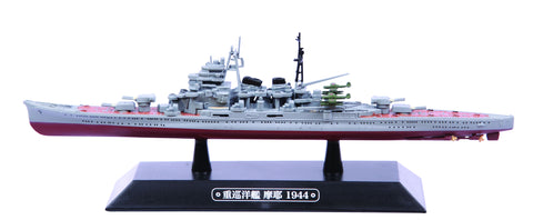 EMGC72 Japanese Heavy Cruiser Maya 1944