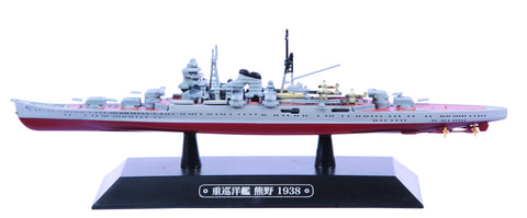 EMGC77 Japanese Light Cruiser Kumano 1938