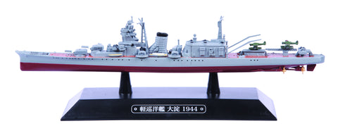 EMGC78CLAM Japanese Light Cruiser Oyodo 1944