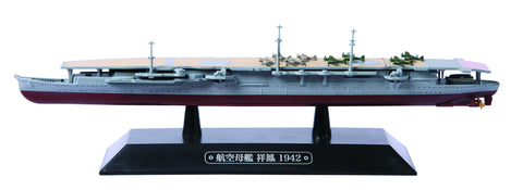 EMGC80CLAM Japanese Aircraft Carrier Shoho 1942