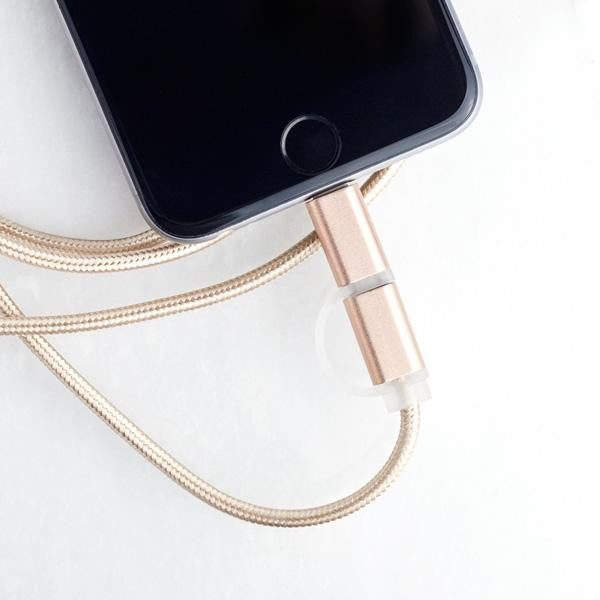 Gold Fabric USB Cable