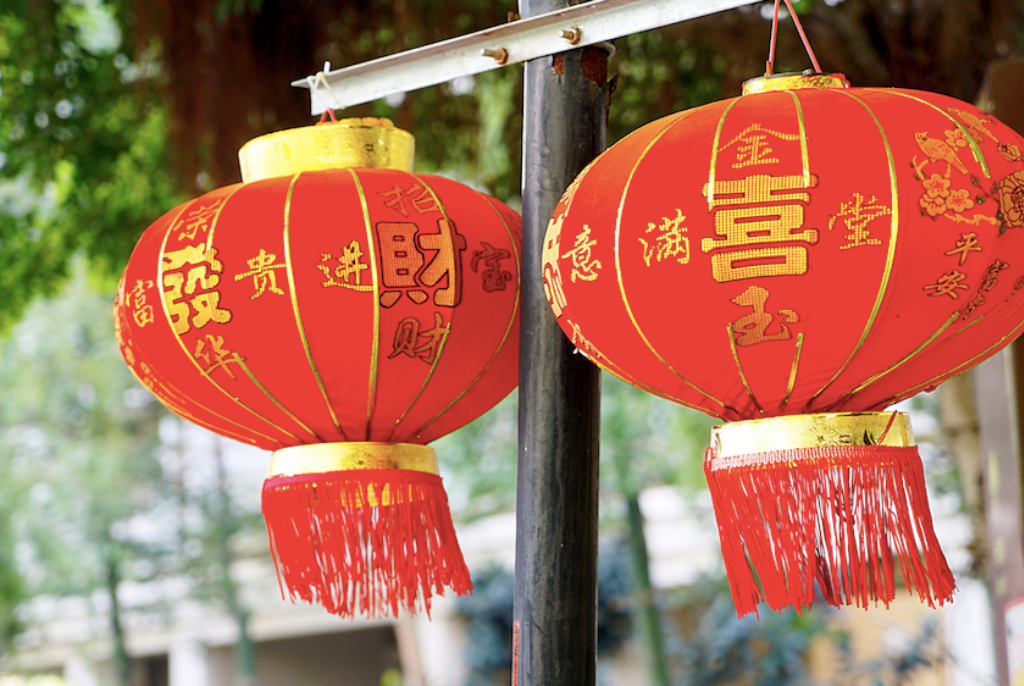 How to: Follow these CNY traditions and superstitions
