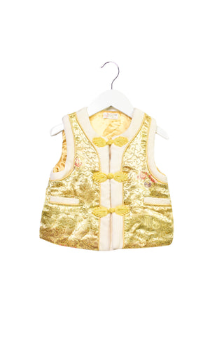 10015297 Mides Baby ~ Vest 12M at Retykle