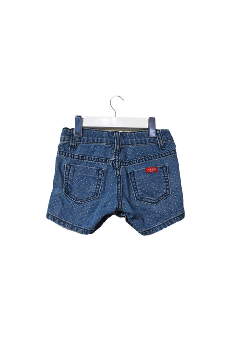 10046479 Seed Baby~Shorts 12-24M at Retykle
