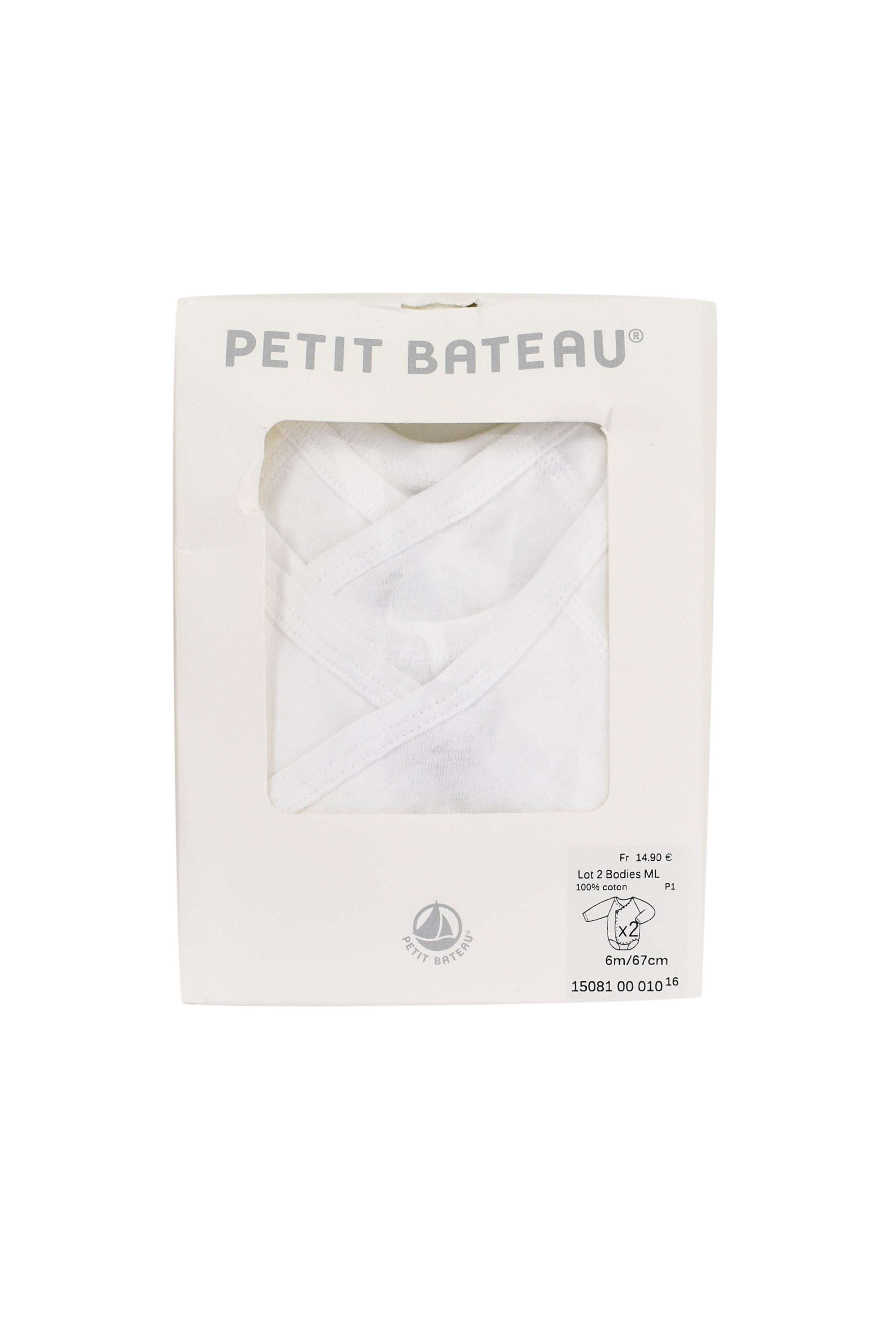 10013486 Petit Bateau Baby~Set of 2 Bodysuit 6M at Retykle