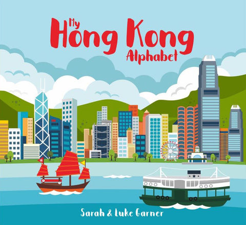 'My Hong Kong Alphabet' Book at Retykle