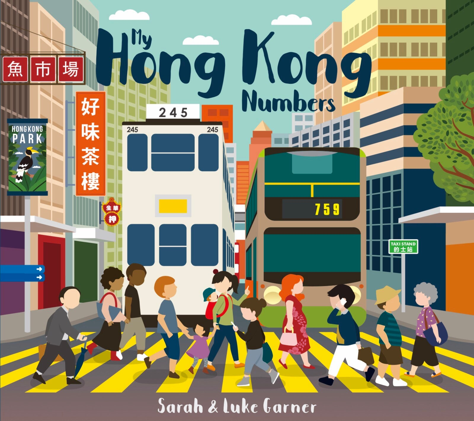 My Hong Kong Numbers Book at Retykle