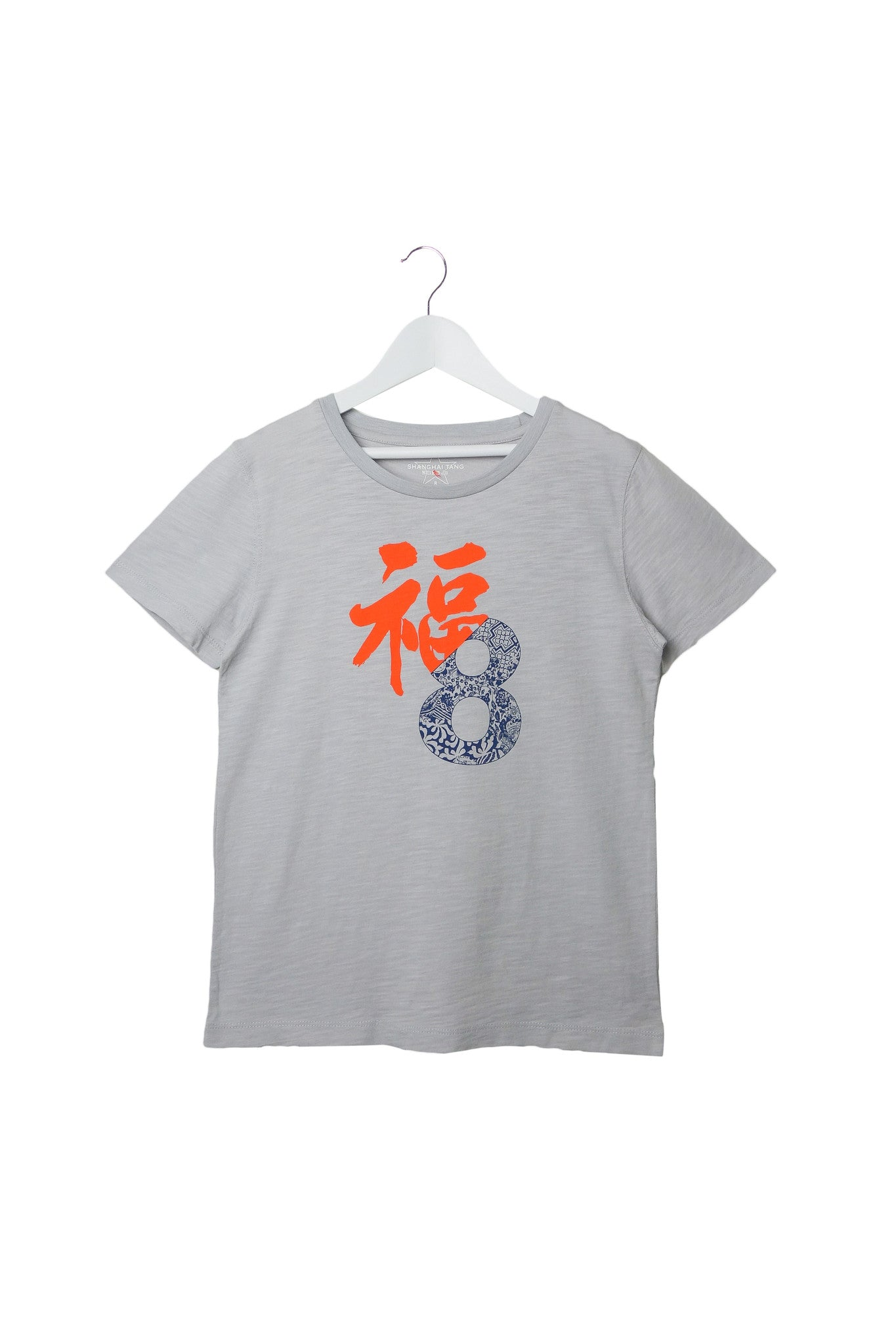 10002935 Shanghai Tang Kids~T-Shirt 8 at Retykle
