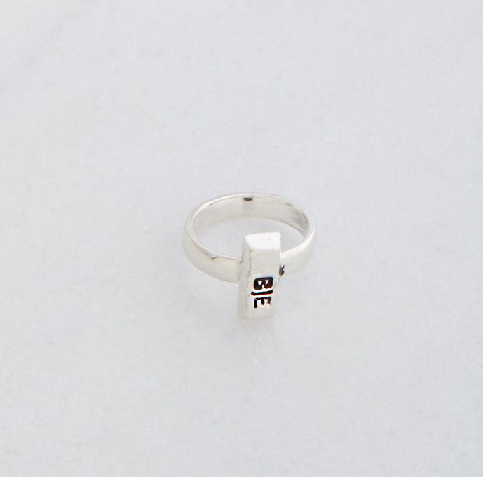 Be Ingot Ring - Fearless Inventory