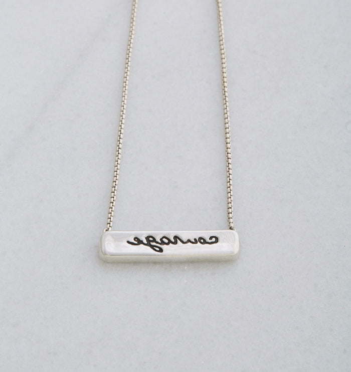 "Reflections ""Courage"" Pendant and Chain"