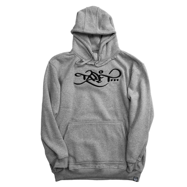 Limited Edition Logo Hoodie - Athletic Grey / Black