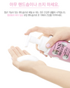 Pink Breeze Gentle Foaming Hand Soap