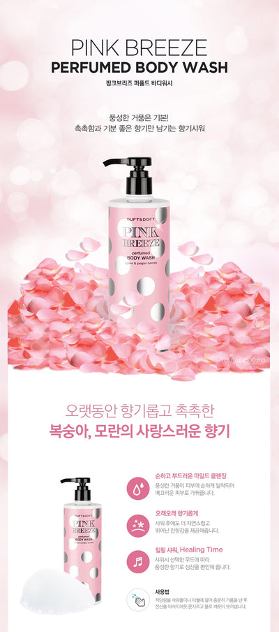Pink Breeze Creamy Body Wash