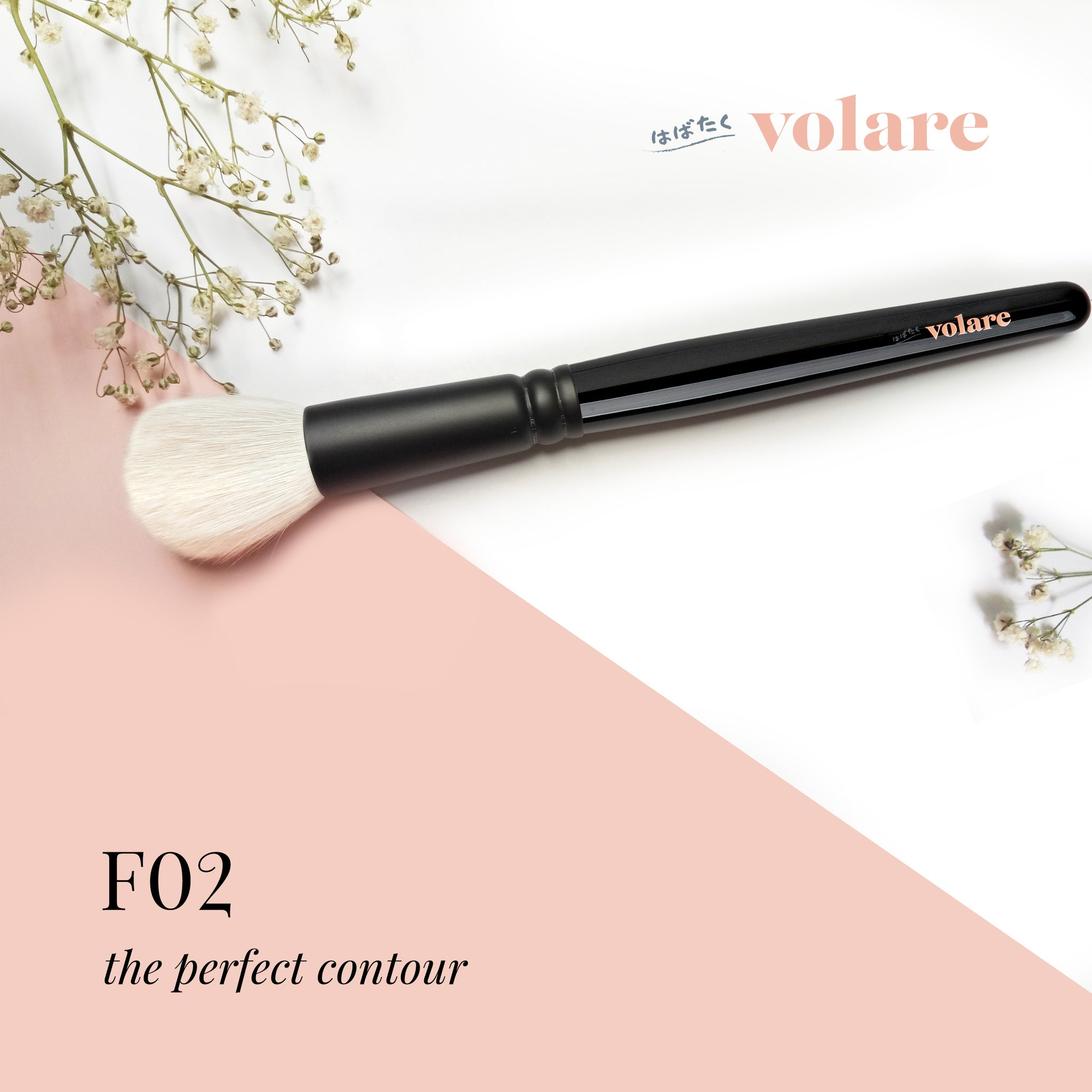 F02 Buffing Brush