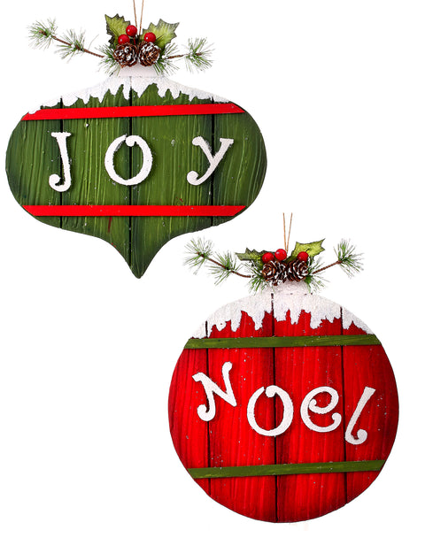 "Ornament - ""JOY"" or ""NOEL"""
