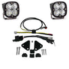 Baja Designs Squadron Pro LED Adventure Bike Kit (BMW F800GS 2008-2012)