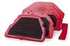 BMC High Performance Air Filter (BMW F650/800GS)