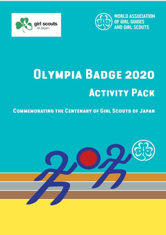 Olympia Activity Booklet 2020