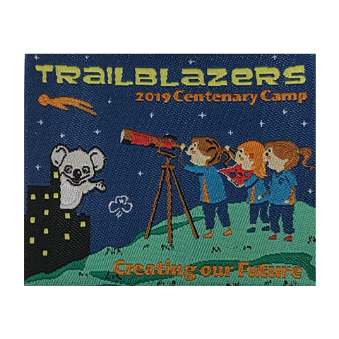 Trailblazer Camp Cloth Badge