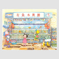 Hawker Culture Postcard Set
