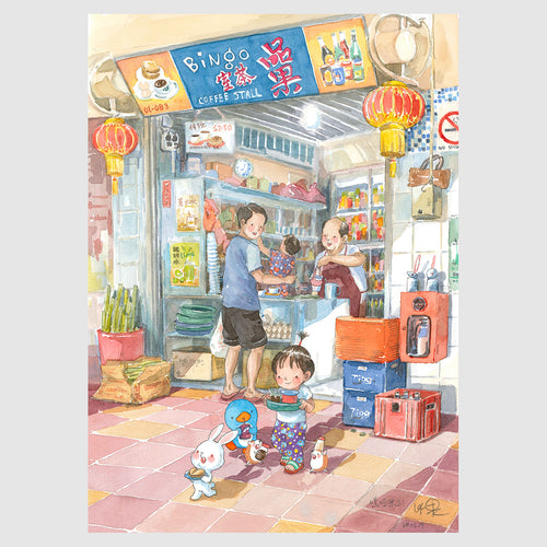 Little Coffee Stall Helpers A3 Print
