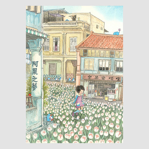 Girl Skipping A4 Framed Print