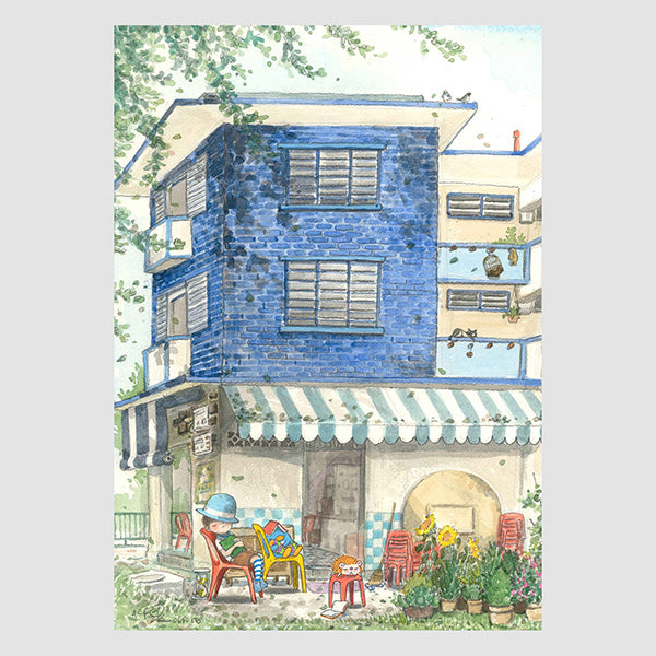 Old Shophouse A3 Print