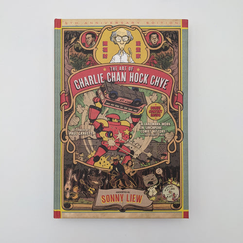 Epigram Books | The Art of Charlie Chan Hock Chye (5th Anniversary Edition)