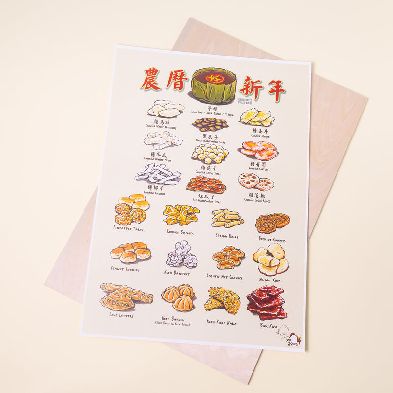 Chinese New Year Snacks A3 Print