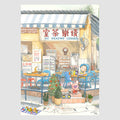 Seletar Corner Coffee Shop A4 Framed Print