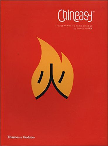Chineasy (Red)