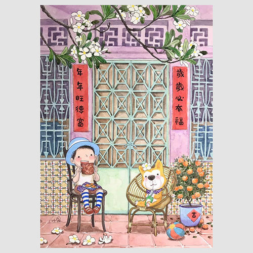 岁岁必有福,年年旺德富, Beautiful Life Wonderful Years CNY 2018 A4 Framed Print