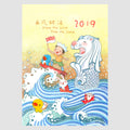 Ah Guo Prints (A3 Stretched Canvas) [PRE-ORDER ONLY]