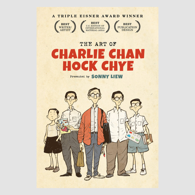 The Art of Charlie Chan Hock Chye (Hardback)