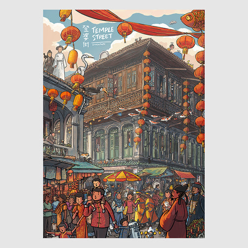 Temple Street Chinatown Print