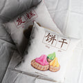 Biscuit Cushion Cover