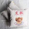 Fa Gao Cushion Cover