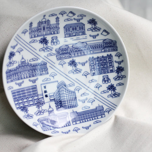 Bras Basah Architecture Plate