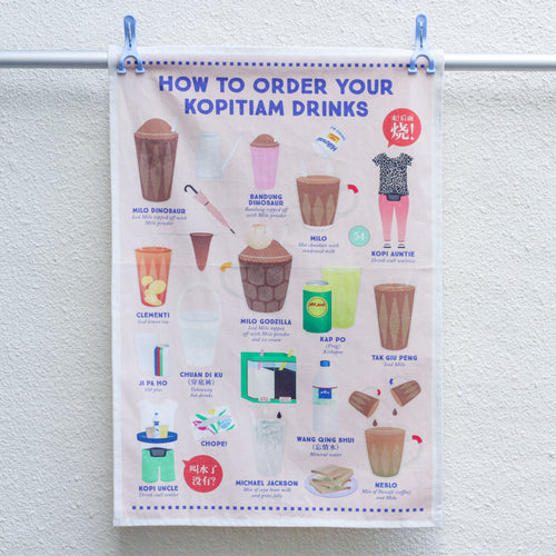 How to Order Kopitiam Drinks Tea Towel