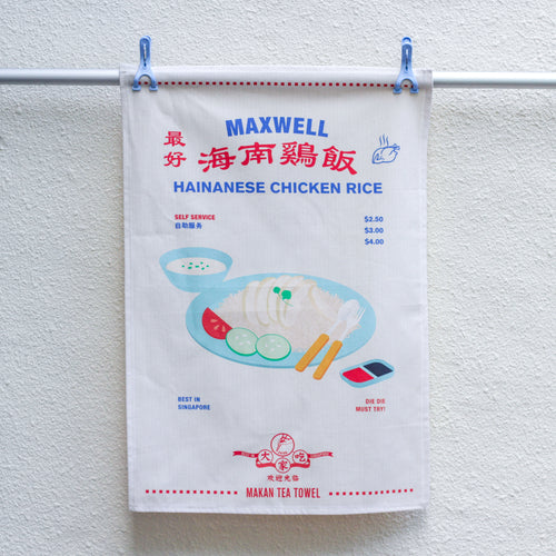 Chicken Rice Tea Towel