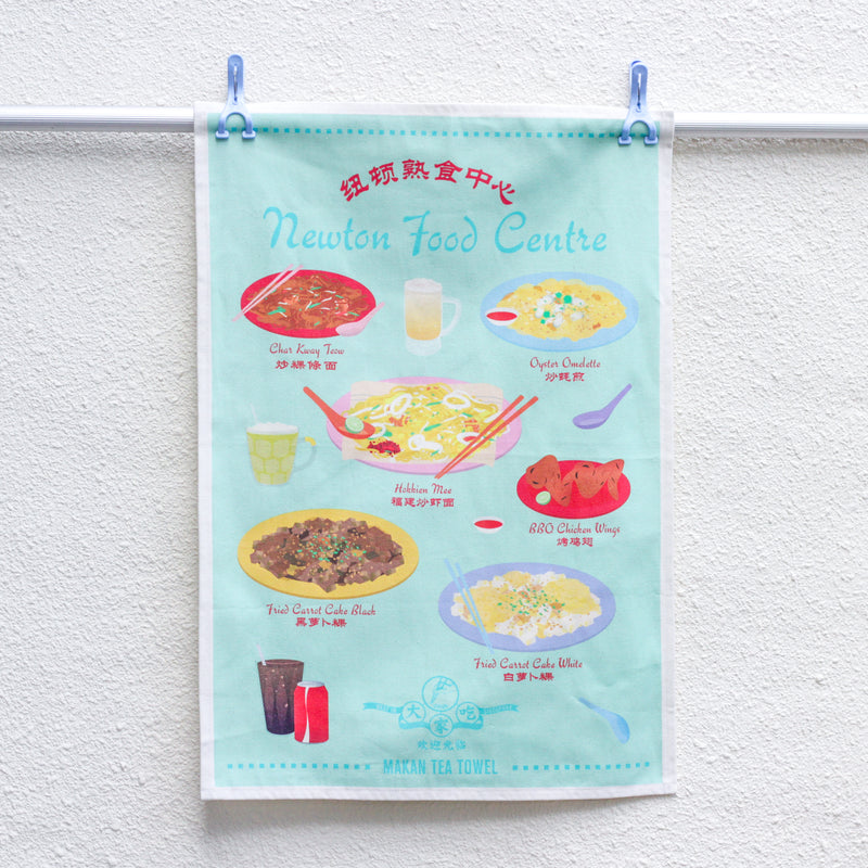 Newton Food Centre Tea Towel