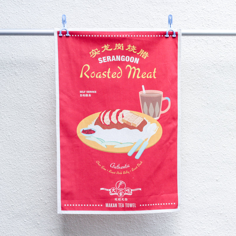 Roasted Meat Tea Towel