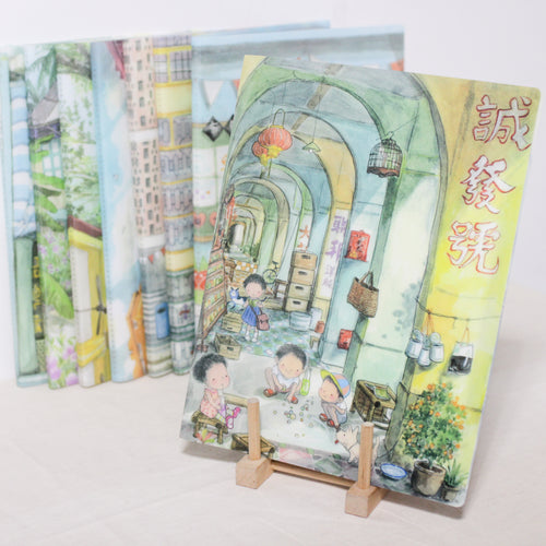 Ah Guo $3.90 A4 Clear File (with 10 pockets)