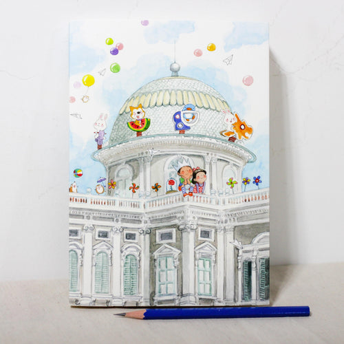 Merry Go Dome Yearly Planner
