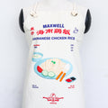 Chicken Rice Apron