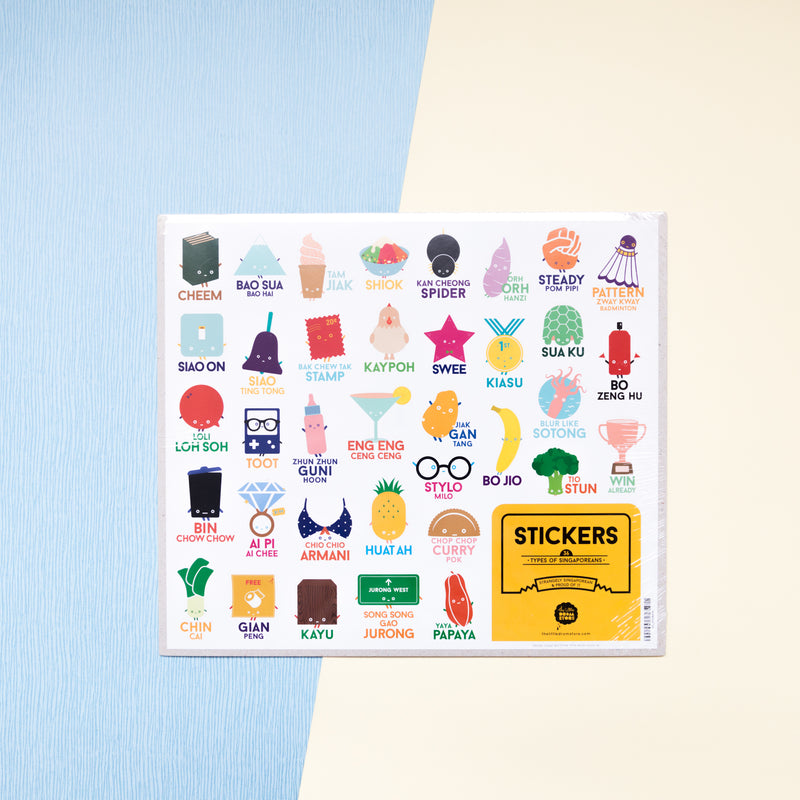 SS: Strangely Singaporean Sticker Set