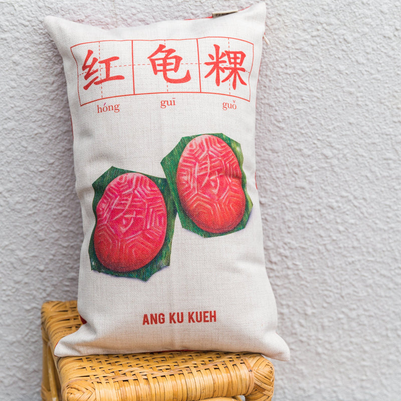 Ang Ku Kueh Cushion Cover (Rect)