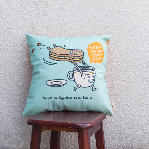 Kaya Toast and Kopi Cushion Cover